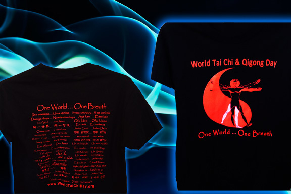 official t-shirts for world tai chi day