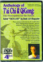 Click for Tai Chi and Qigong DVDs